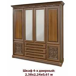 Шкаф 4-х дверный Тоскана Скай