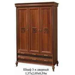 Шкаф 3-х дверный ЛАУРА НОВА СКАЙ