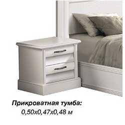 """Прикроватная тумба """"С-2 new"""" Скай"""